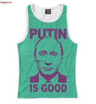 Майка борцовка Путин (55)