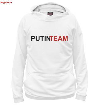 Худи Putin Team (2)