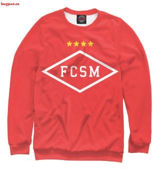 Свитшот FCSM 4 звезды